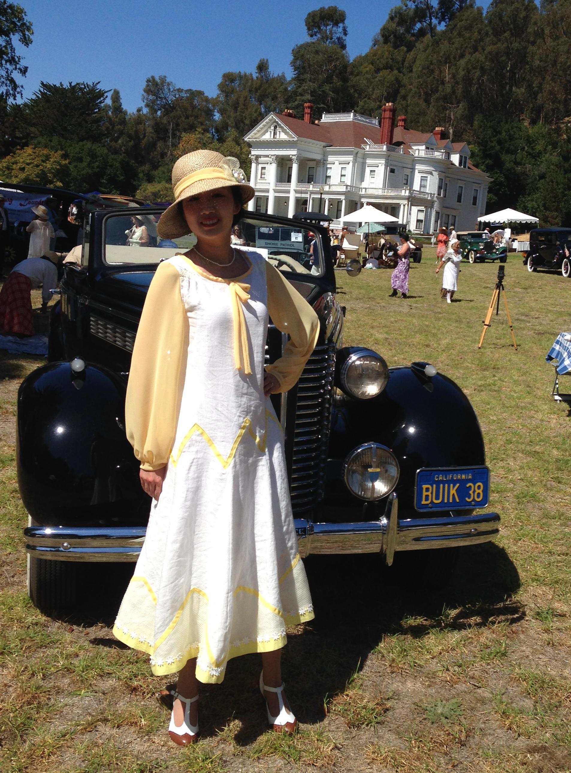 Blue Lawn Gatsby Img